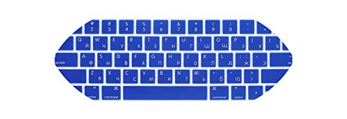 Membrana del Teclado Russian Layout Keyboard Cover Silicone