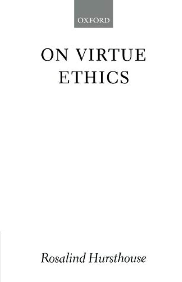 一次勝者貫通するOn Virtue Ethics