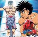 はじめの一歩 VOL.19[DVD]