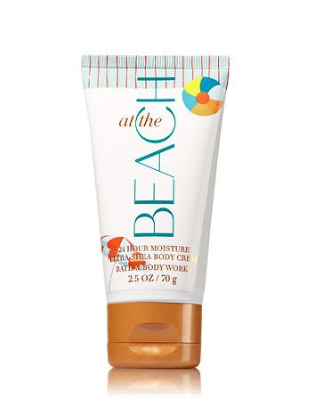 悔い改める子孫乳白【Bath&Body Works/バス&ボディワークス】 ボディクリーム アットザビーチ Ultra Shea Body Cream At The Beachトラベルサイズ [並行輸入品]