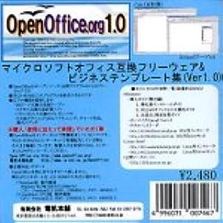 Open Office.org 1.0