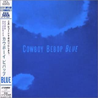 Cowboy Bebop V.3