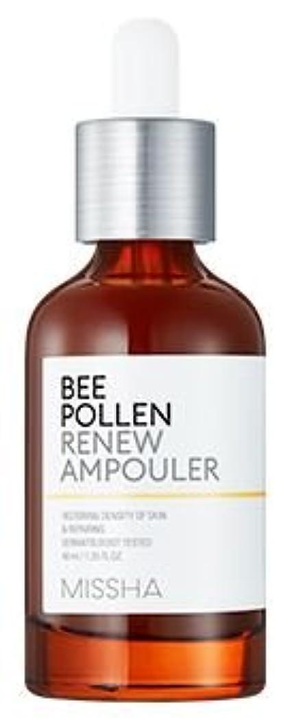 猫背ヘルメット引く[Missha] Bee Pollen Renew Ampouler 40ml [ミシャ] ビーポレンリニューアンプーラー 40ml [並行輸入品]