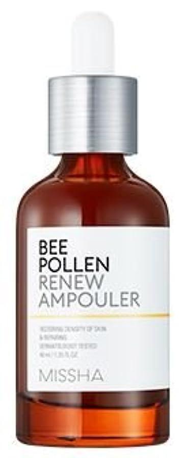 抑制置くためにパックインスタンス[Missha] Bee Pollen Renew Ampouler 40ml [ミシャ] ビーポレンリニューアンプーラー 40ml [並行輸入品]