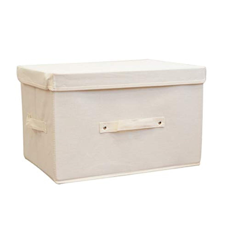 不織布収納ボックス フタ付き サイズ42×30×26.5cm クリーム
