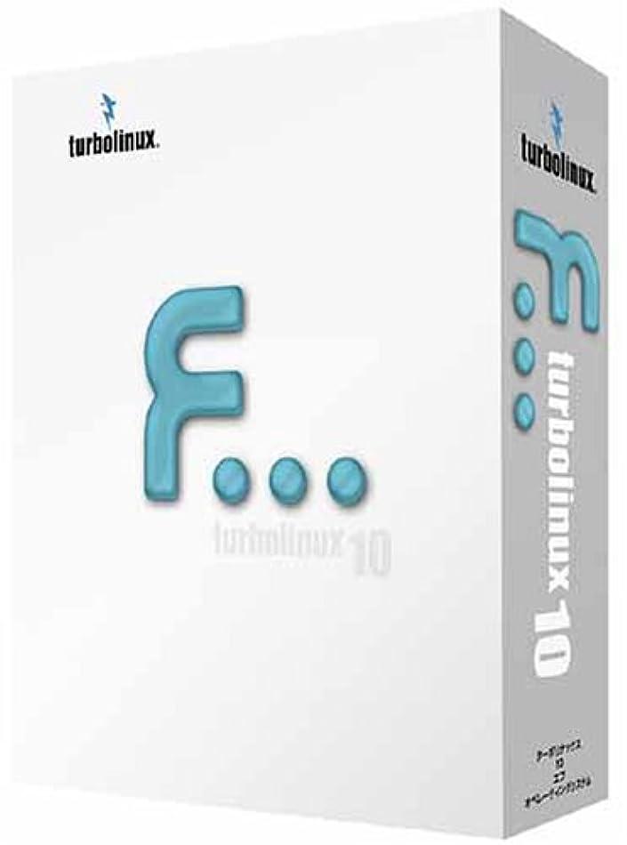 フェンスシャーロックホームズブランクTurbolinux 10F..