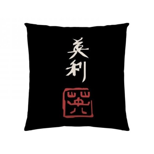 TSUKI Cojín con relleno NAGASAKI 60 x 60 cm negro/blanco/rojo/Zen/Chillout