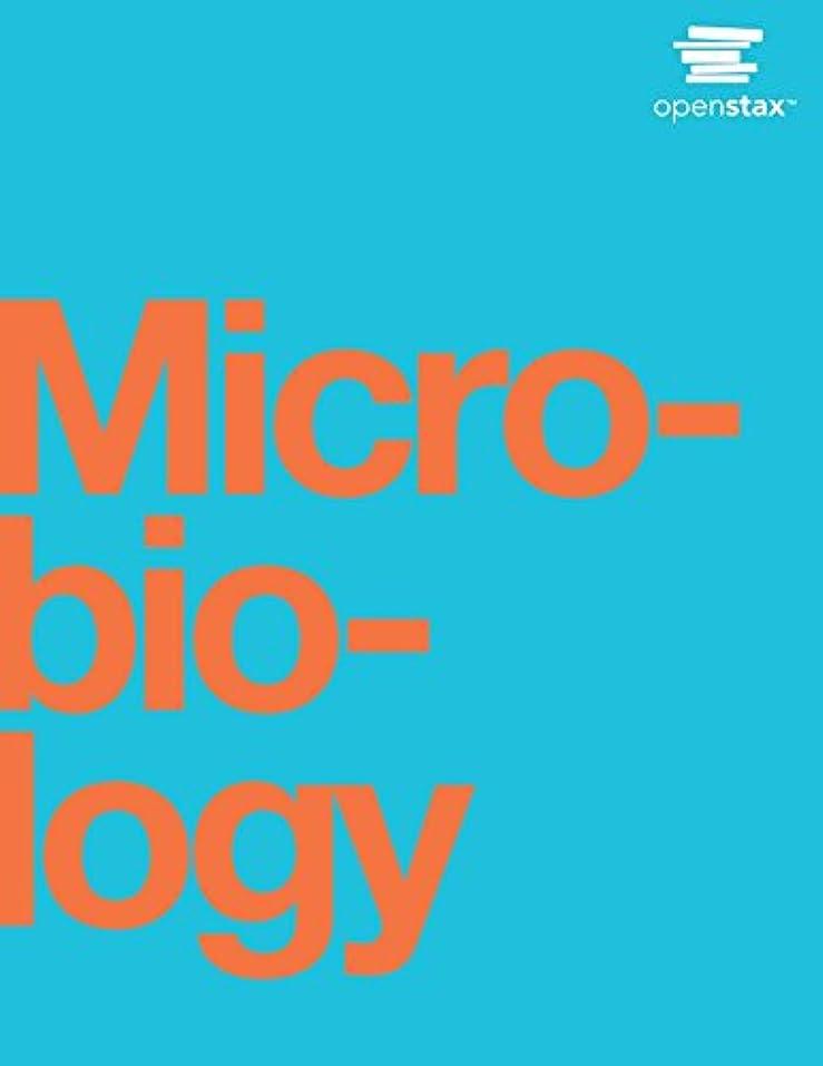 気晴らし伝染性の秘密のMicrobiology (English Edition)