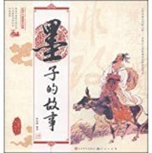 Mozi 's story - the story of the ancient Chinese thinker(Chinese Edition)