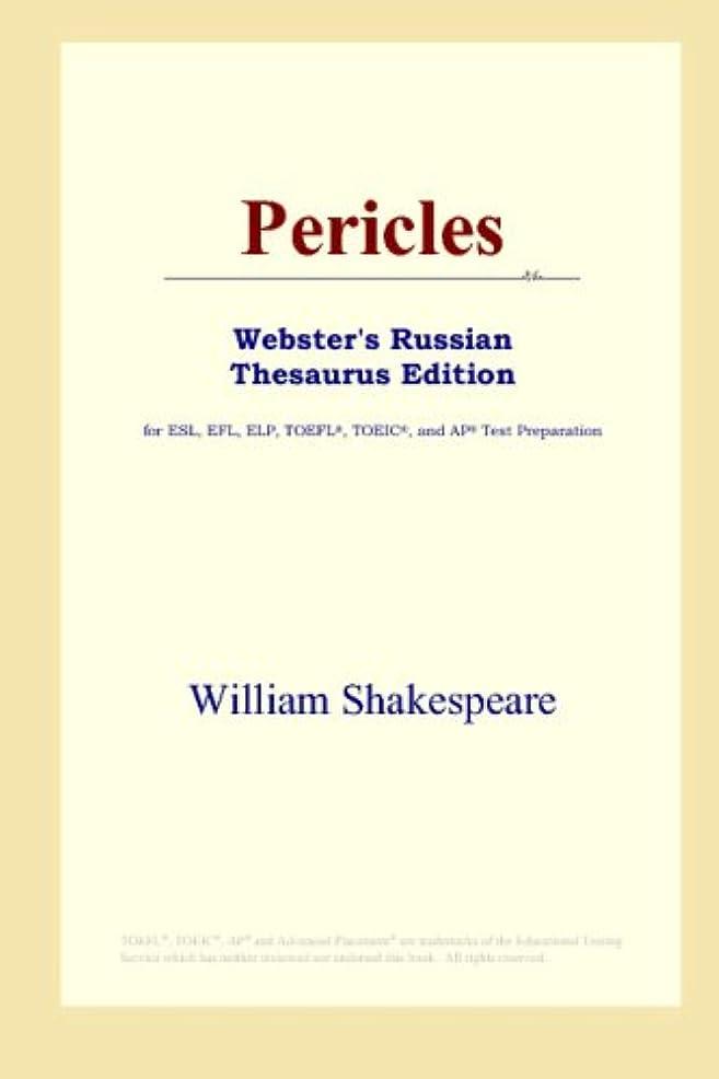 打倒確認唯一Pericles (Webster's Russian Thesaurus Edition)