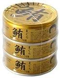 伊藤食品 鮪ライトツナフレーク・油漬 70g×3×6個