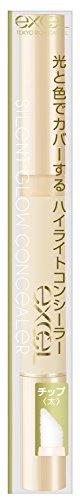 常盤薬品工業 サナ e×cel エクセル サイレントグロウコンシーラー SG02 ベージュグロウ 常盤薬品工業