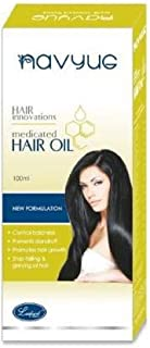 Navyug Medicated Hair Oil For Shine & Helthy Hair100ml (Pack of 2)