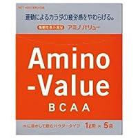 大塚製薬 アミノバリュー パウダー 8000【機能性表示食品】 (48g×5袋)×20(5箱×4)入×(2ケース)