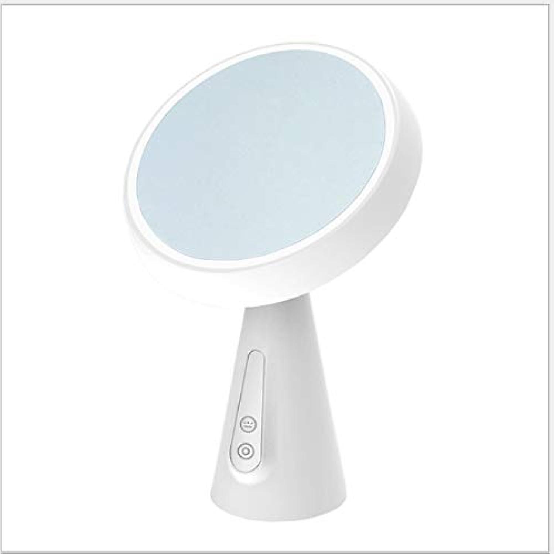Led Augenschutz Lampe, Smart Tischlampe Kosmetikspiegel, USB Lade Touch-Schalter, Geeignet für zu Hause Orte