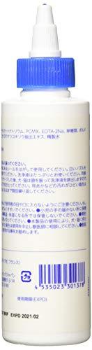ビルバックジャパン『エピオティックペプチド』