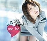 Lovers&tone 歌詞