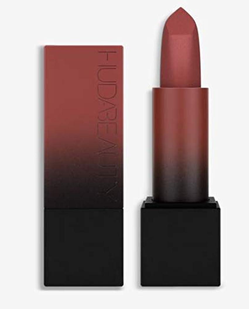 サイドボードランプ亜熱帯Hudabeauty Power Bullet Matte Lipstick マットリップ Third Date
