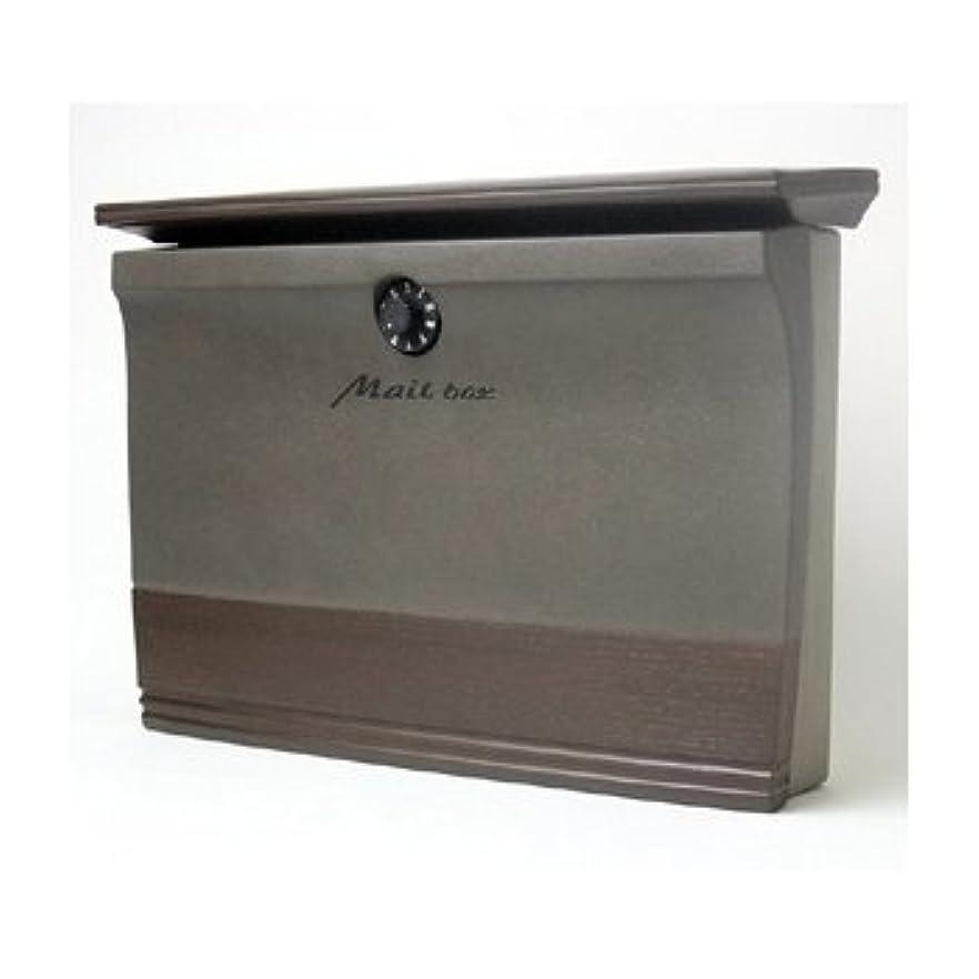火星一口クラシックディーズガーデン製おしゃれ郵便ポスト メールボックス コレット(ディープグレー) メールボックス