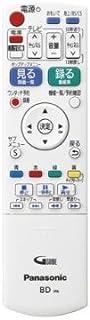 Panasonic ブルーレイディスクレコーダー用リモコン N2QAYB000902