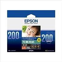 (業務用セット) エプソン EPSON純正プリンタ用紙 写真用紙(光沢) KL200PSKR 200枚入 【×2セット】