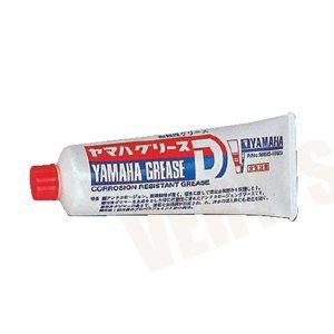 YAMAHA(ヤマハ) Y'S GEAR(ワイズギア) グリースD 耐塩水腐食性グリース(ポリマータイプ、アンチコロージョン型) 90890-69920