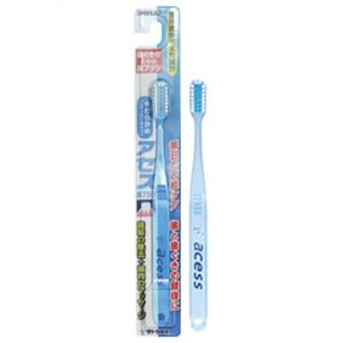 わかる根拠最大アセス歯ブラシ やわらかめ(レギュラータイプ) ブルー 12本