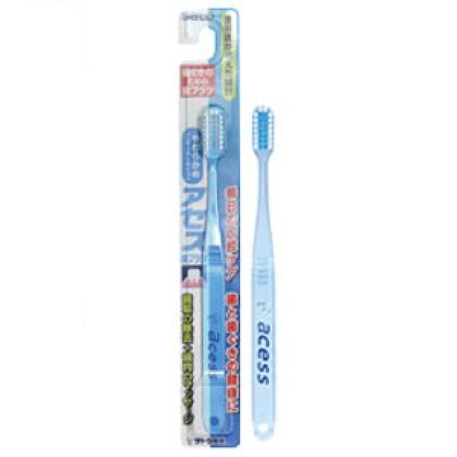 ハグ物理的にブリッジアセス歯ブラシ やわらかめ(レギュラータイプ) ブルー 12本