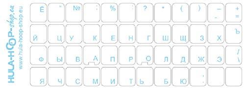 Russische Tastaturaufkleber, transparent mit Schutzschicht, русские наклейки, in HELL-BLAU