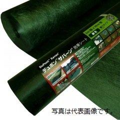 ザバーン防草シート 350グリーン XA−350G1.0 30M