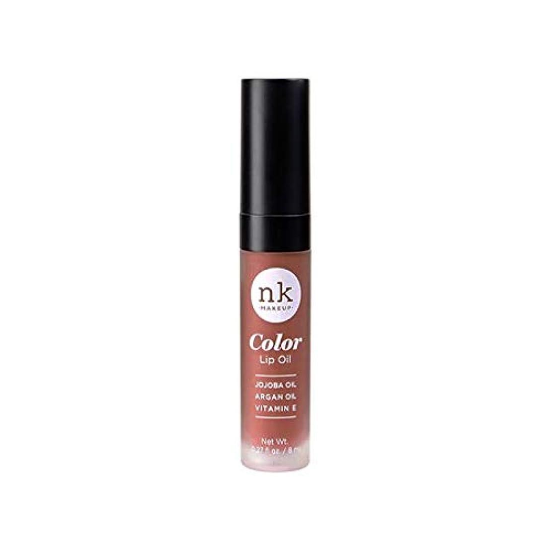 覆すポケット人気のNICKA K Color Lip Oil - Shy Chai (並行輸入品)