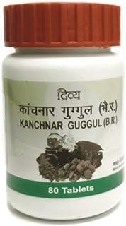 Patanjali Divya Kanchnar Guggul 80 Tablets (Pack of 2)