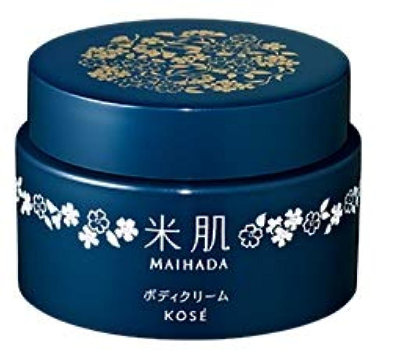 美容師活性化する継承米肌(MAIHADA) 肌潤ボディクリーム コーセー KOSE