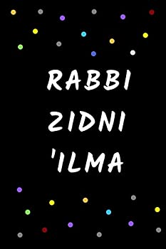 Rabbi Zidni  Ilma  Personalized Islamic Gift Gift for Muslim Friend colleague or teacher  Ideal for taking notes OR Islamic Journal Writing