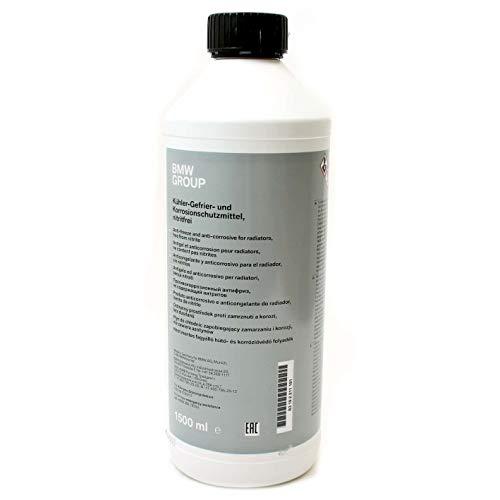 BMW純正 アンチフリーズクーラント (LLC/冷却水) 1.5L