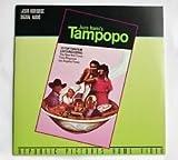 Juzo Itami's Tampopo - Laser Videodisc / Digital Audio - On 23 Top-Ten Film Lists!