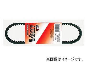 NTB(エヌティービー) ドライブベルト ジャイロX (TD02) ジャイロキャノピー (TA03)など A6-18.5-671H
