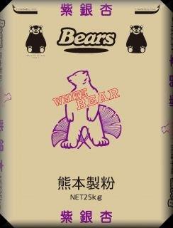 【 中力粉 】 高級麺用小麦粉 紫銀杏 25kg 業務用 麺用 小麦粉