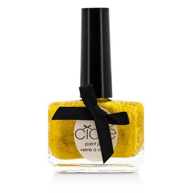 電話ふくろう現像[Ciate] Nail Polish - Kaftan (096) 13.5ml/0.46oz