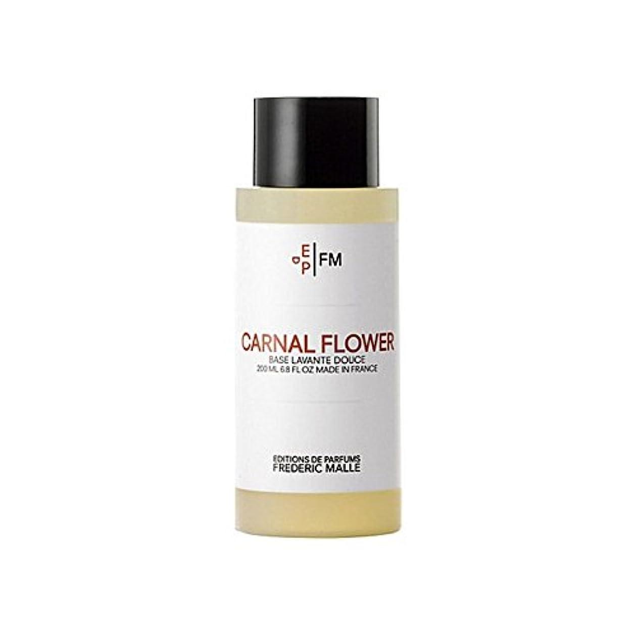 同封する沼地補償Frederic Malle Carnal Flower Gel Douche 200ml (Pack of 6) - フレデリック?マル肉欲花ゲル潅水200ミリリットル x6 [並行輸入品]