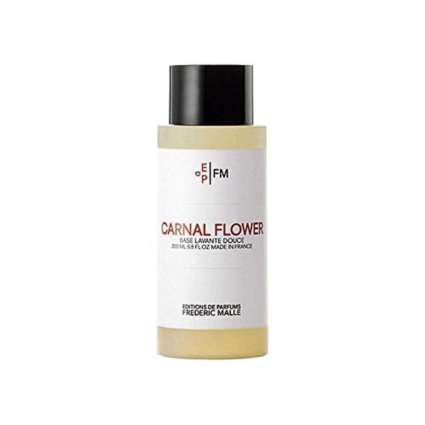 旅闘争赤Frederic Malle Carnal Flower Gel Douche 200ml (Pack of 6) - フレデリック?マル肉欲花ゲル潅水200ミリリットル x6 [並行輸入品]