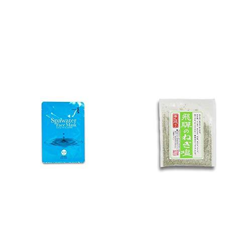 [2点セット] ひのき炭黒泉 スパウォーターフェイスマスク(18ml×3枚入)・手造り 飛騨のねぎ塩(40g)