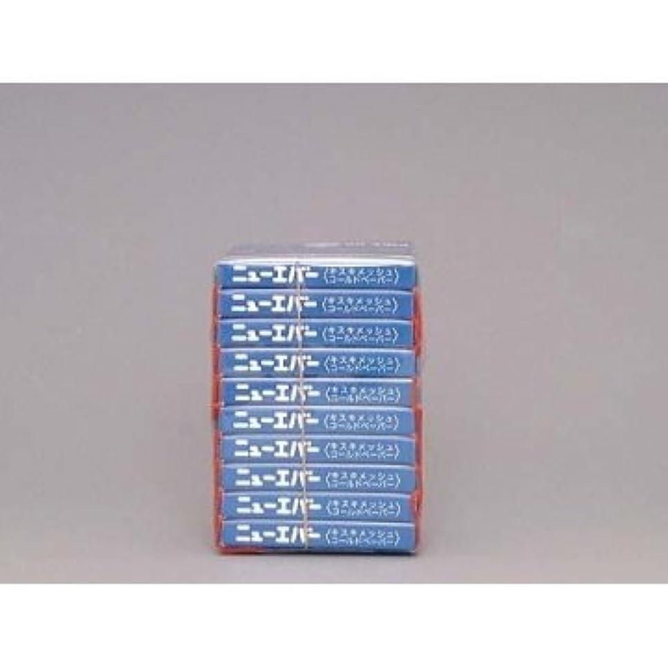 製造業省やりがいのある米正 ニューエバー ピックアップ ハンディタイプL キスキメッシュコールドペーパー 100枚×10ケ入 ブルー