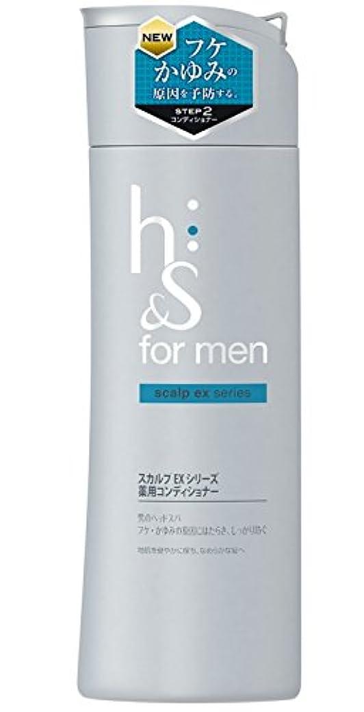 """種をまく下に向けます侵入【P&G】 """"男のヘッドスパ""""【h&s for men】 スカルプEX 薬用コンディショナー 本体 200g ×10個セット"""