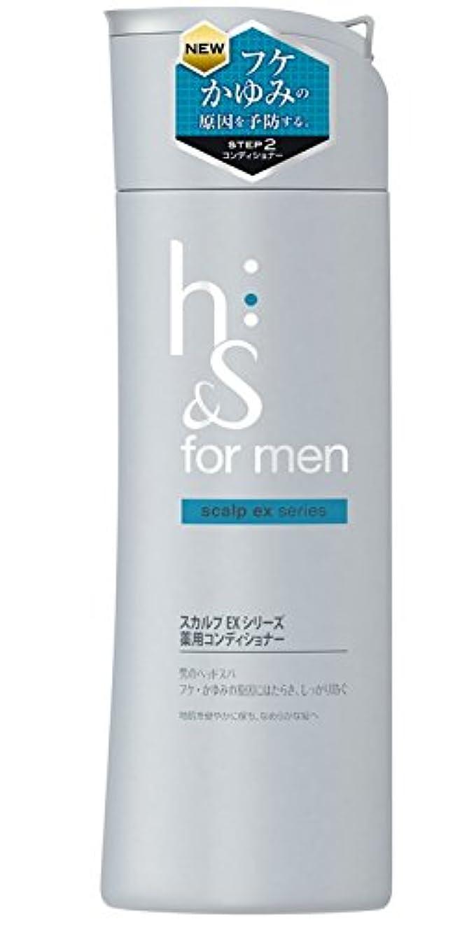 """十億深遠ますます【P&G】 """"男のヘッドスパ""""【h&s for men】 スカルプEX 薬用コンディショナー 本体 200g ×10個セット"""