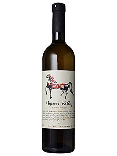 パパリ・ヴァレー ルカツィテリ クヴェヴリ No.20 2017 白ワイン(アンバーワイン/オレンジワイン) 750ml