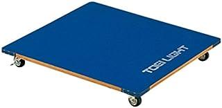 TOEI LIGHT(トーエイライト) 跳び箱運搬車ST90 幅90×長さ90×高さ13cm キャスター75mm(2ヶストッパー付) 表面カーペット張 コーナー保護ゴム付 T2711
