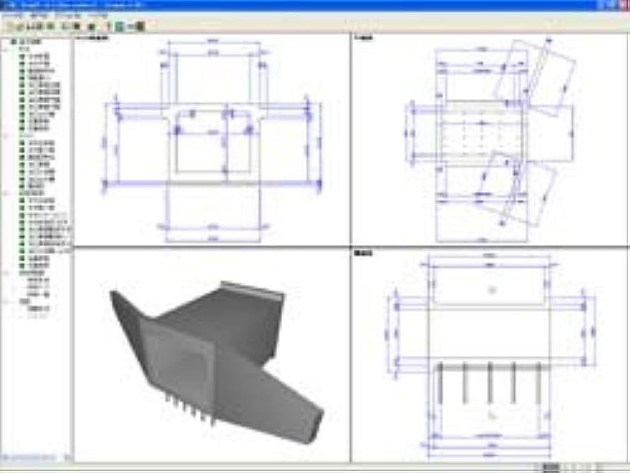 酸化物あからさま適性UC-Drawツールズ Box culvert (BOX)《Web認証版》