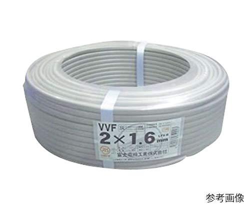 富士電線 VVFケーブル 1.6mm×2心 100m巻 (灰色) VVF1.6mm×2C×100m