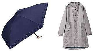 【セット買い】ワールドパーティー(Wpc.) 日傘 折りたたみ傘  ネイビー  50cm  レディース 傘袋付き 遮光軽量 プチスター ミニ 801-311 NV+レインコート ポンチョ レインウェア ライトグレー FREE レディース 収納袋付き R-1105 GY